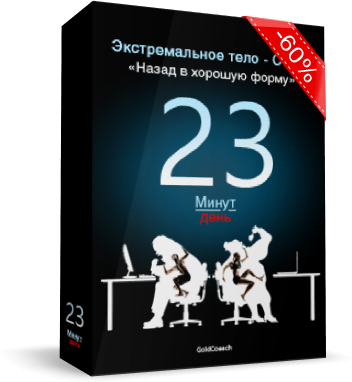 http://goldcoach.ru/extreme/images/dvd-2.png
