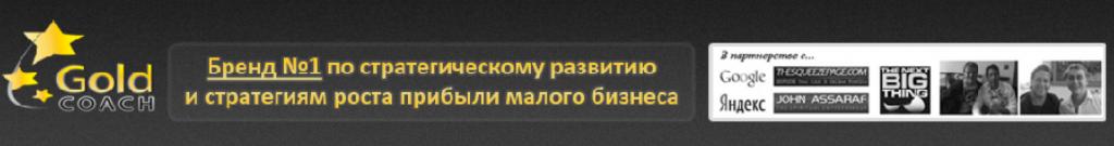 2013-08-12_1131