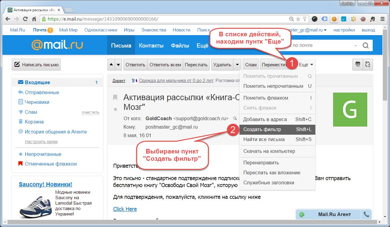 main.ru_screen1.5