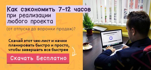 kak_cukon_vremia