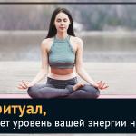 (Эссе) Утренний ритуал, который поднимет уровень вашей энергии на весь день