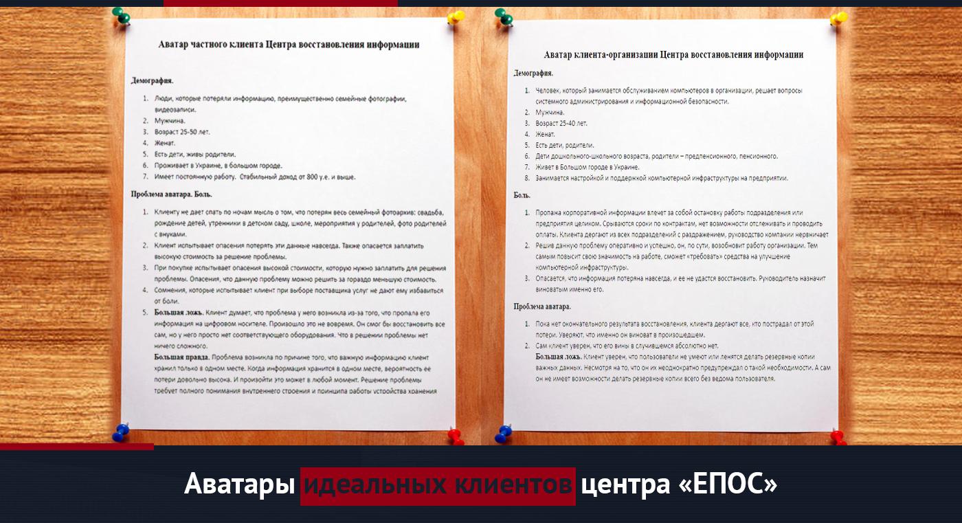 Артемий Лебедев о блокировке telegram в России