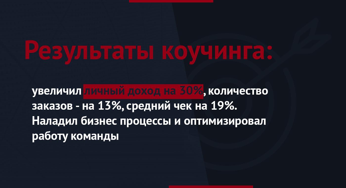 Павел Дуров о блокировке telegram